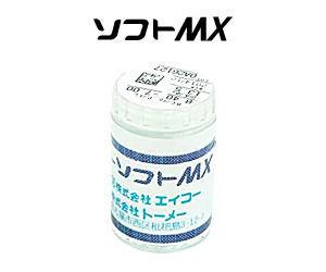 エイコー ソフトMX