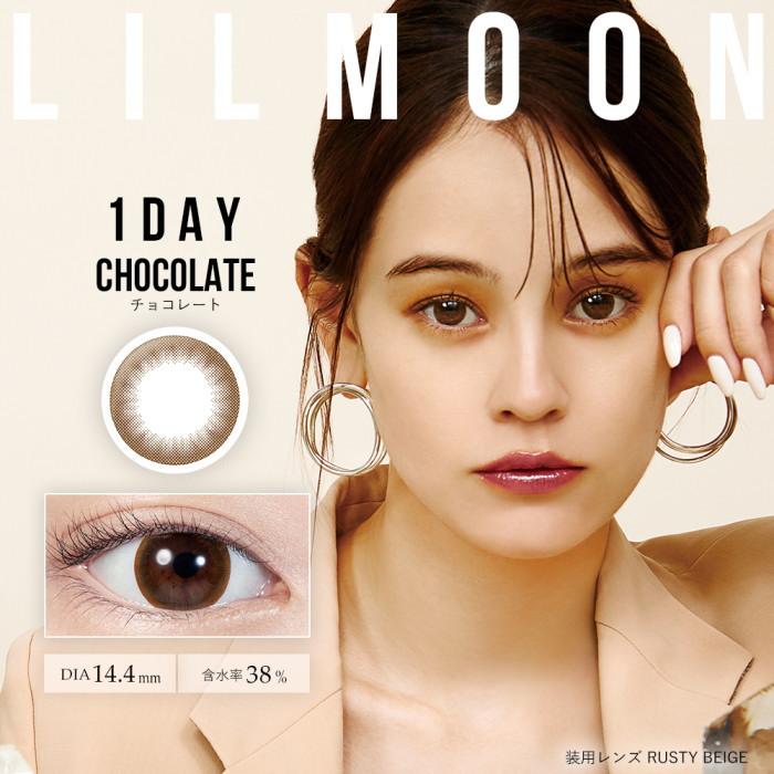 リルムーンのチョコレート