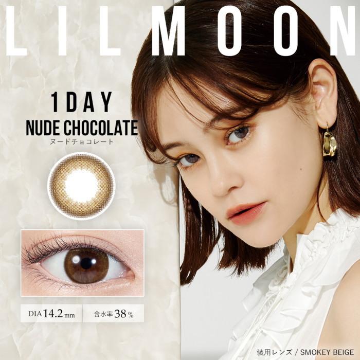 リルムーンのヌードチョコレート