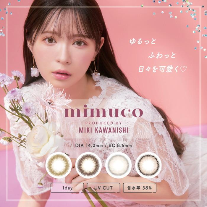 mimuco ミムコ