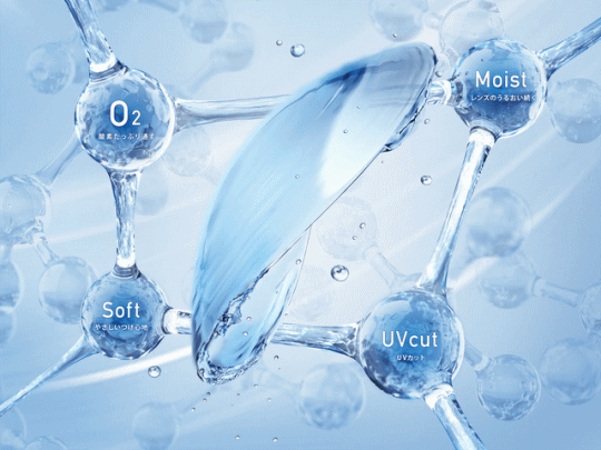 酸素透過性とうるおいキープ、UVカットとやさしいつけ心地