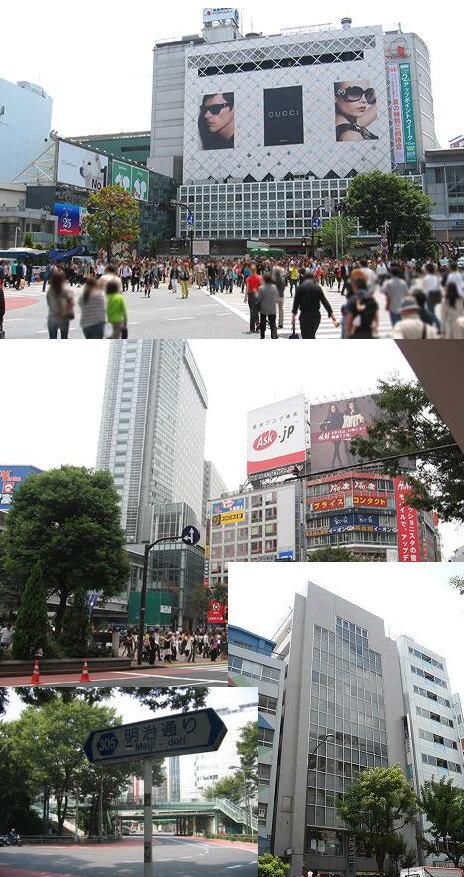 店頭販売(渋谷駅前)